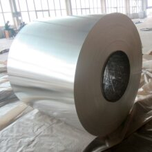 customized aluminum coil